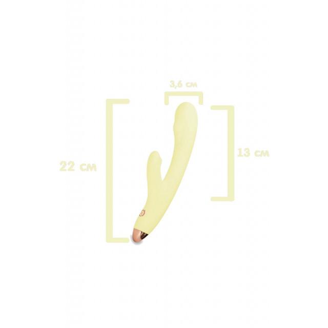 Вибратор Due банановый